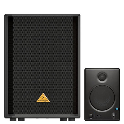 Speakers - Audio Monitors