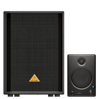 Speakers - Audio Monitors