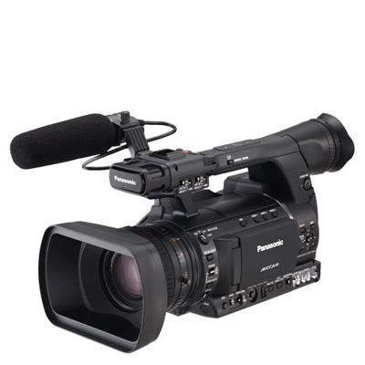 Video Camera Accessories