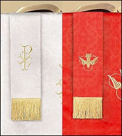 Red & White Jacquard Reversible 36 Inch Bookmark