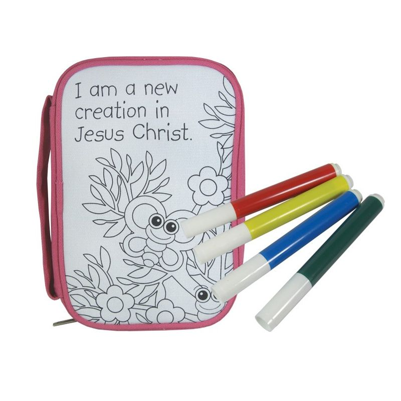 Washable Bible Cover - Medium