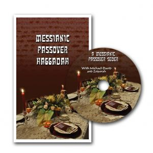 A Messianic Passover Seder DVD